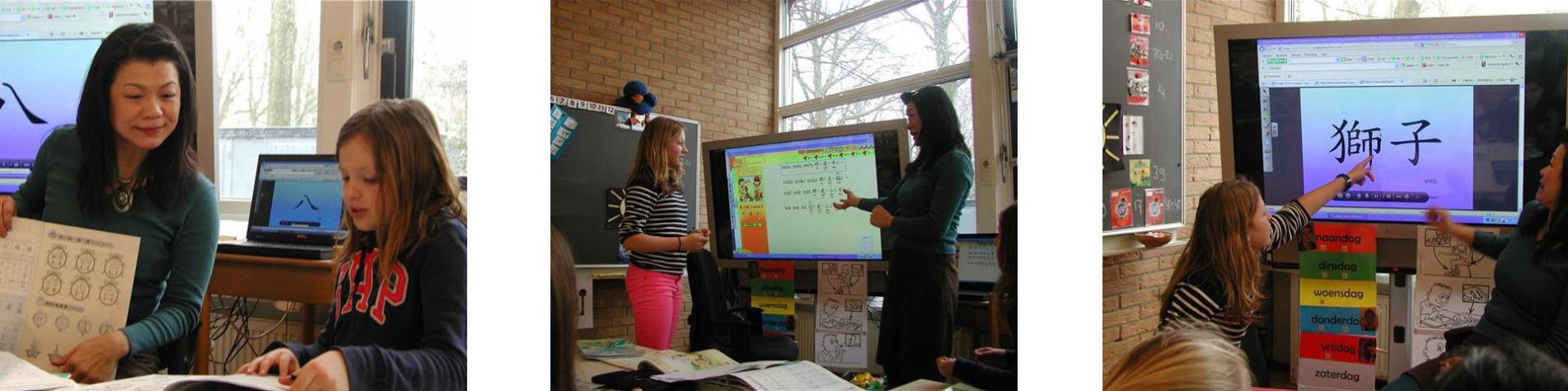Lerares Monica Chen Chinese les cursus Chinees basisschool onderwijs Merlijn Eemnes het Gooi