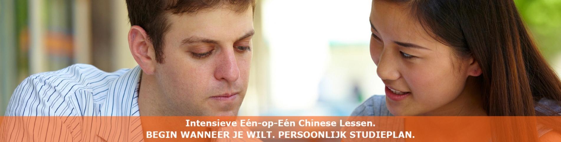 Chinees Chinese  Les Leren onderwijs cursus taal Gooi Vecht Eem Baarn Eemnes Laren Blaricum