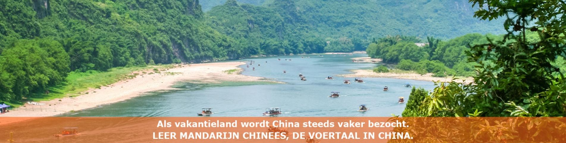 Chinees Chinese Les Leren onderwijs cursus taal Gooi Vecht Eem Baarn Eemnes Laren Blaricum Soest