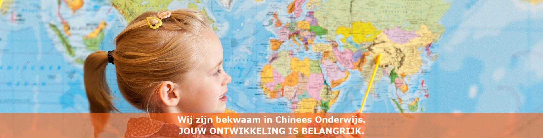 Lerares Monica Chen Chinese les cursus Chinees basisschool onderwijs Alberdink Thijm Hilversum