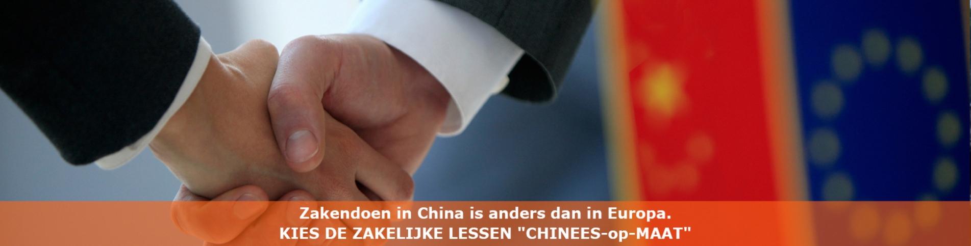 Chinees Chinese  Les Leren onderwijs cursus taal Gooi Vecht Eem Baarn Eemnes Laren Huizen