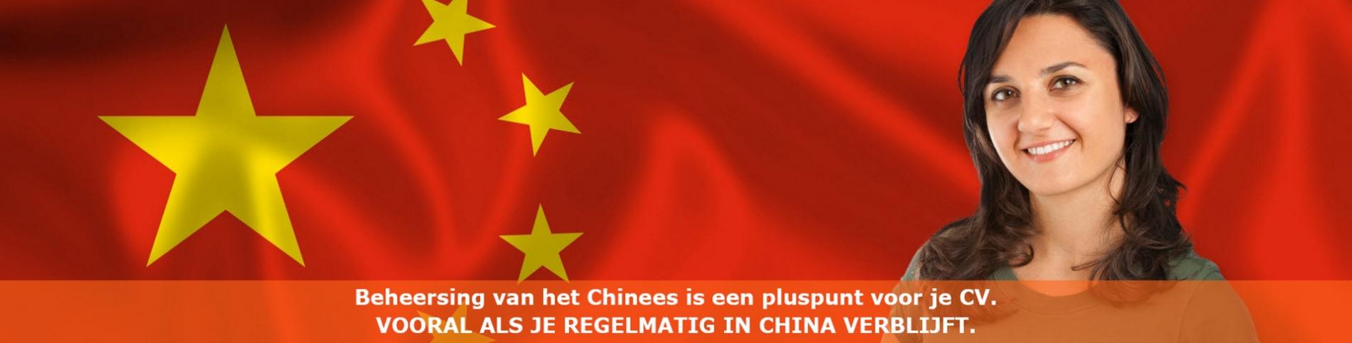 leraar school chinees docent chinese taal Monica Chen les cursus leren het gooi vechtstreek flevoland