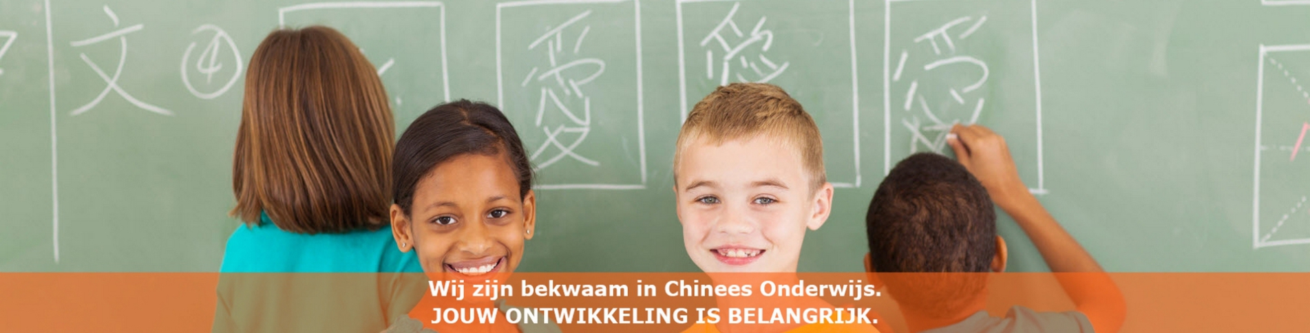 Wij zijn bekwaam in Chinees onderwijs