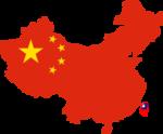 juf leraar school eemnes chinees docent chinese taal eemnes