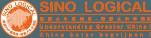 Sino Logical, Chinees leren in Gooi Vecht Eemland Utrecht Flevoland